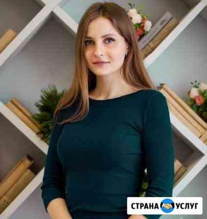 Администратор инстаграм смм Таргет Барнаул