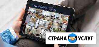 Услуги и сервис в слаботочных системах Ростов-на-Дону