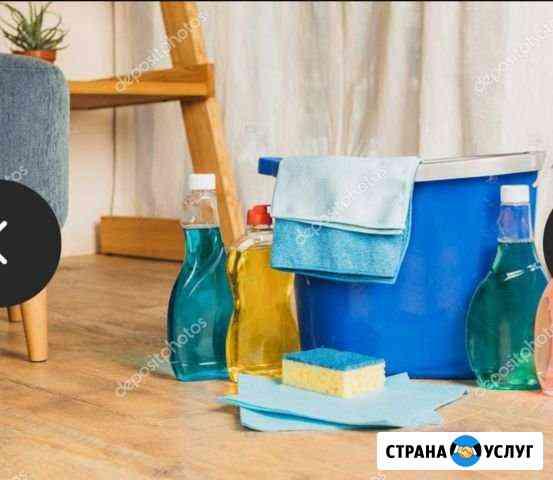 Разовая уборка помещений Киржач