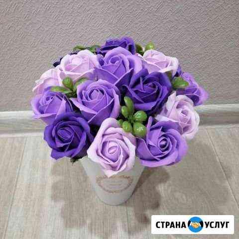 Цветы из мыла Тольятти