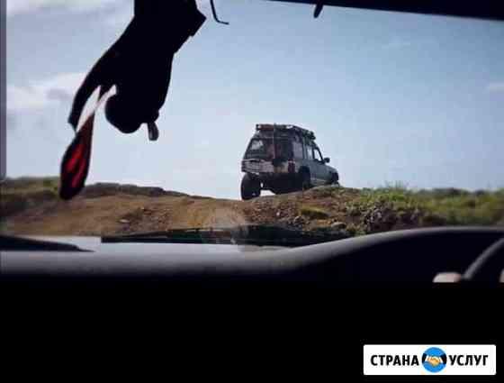 Джип туры к вулканам Петропавловск-Камчатский