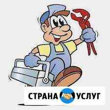 Слесарь -сантехник в мотовилихе Висим и Вышка 2 ра Пермь