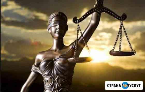 Услуги адвоката Владикавказ