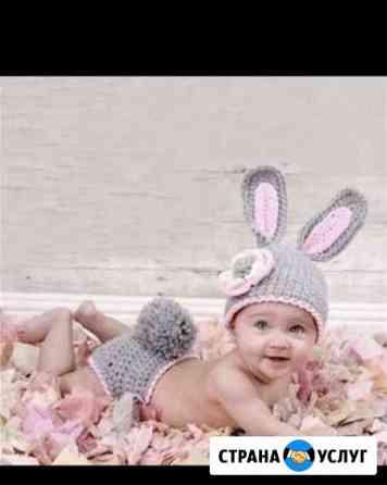 Прокат костюмов для новорожденных для фотосессии Кемерово