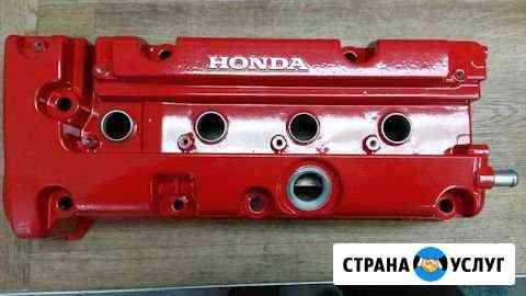 Порошковая покраска металлических изделий Томск