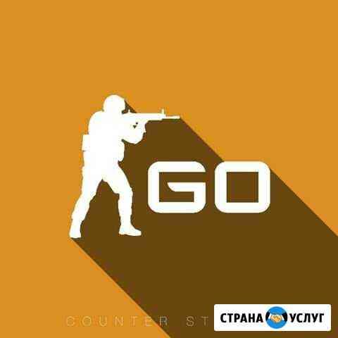 Тренер CS GO Вилюйск