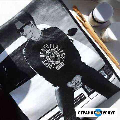 Роспись одежды Воронеж