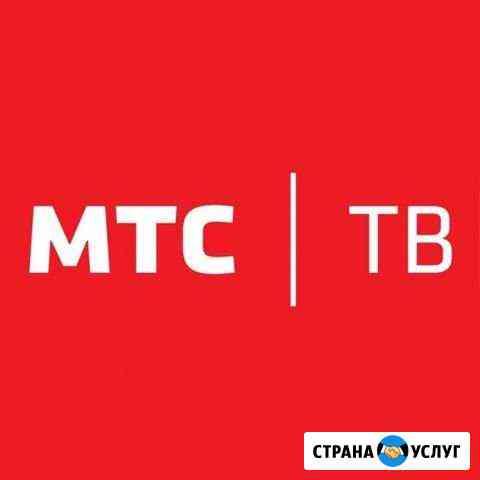 Установка Спутникового тв и Безлимитного интернета Томск