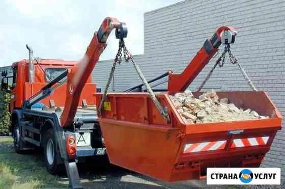 Вывоз строительного и бытового мусора (кеска) Калининград
