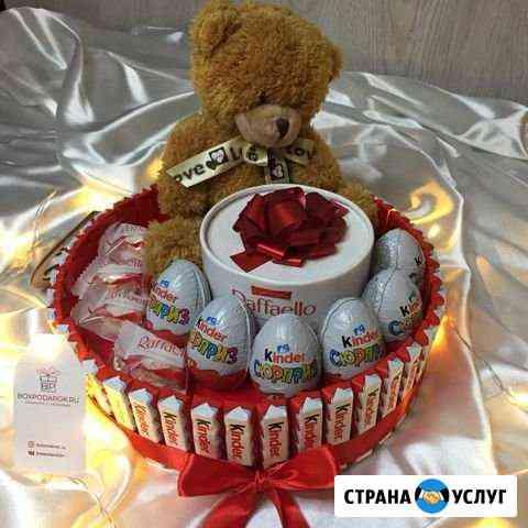 Торт из Киндера Красноярск