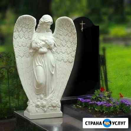 Ритуальные услуги / Кремирование Ульяновск