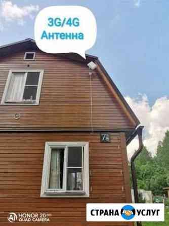 Интернет в частный дом, дачу Костерево