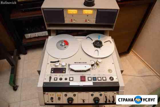 Записи на катушки и кассеты на заказ Казань