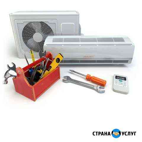 Холодильное оборудование и сплит-системы Семикаракорск