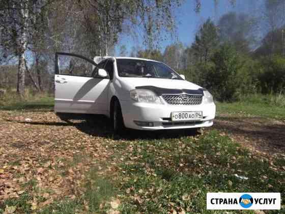 Такси Горно-Алтайск