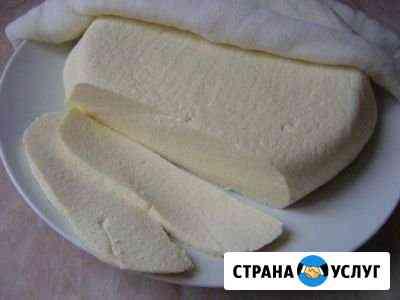 Армянский сыр Томск