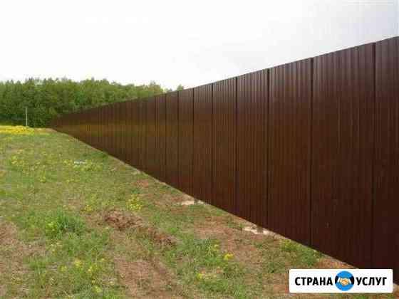 Заборы и любые виды металлоконструкций Брянск