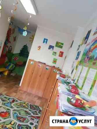 Детский сад жирафик Красноярск