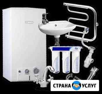 Бытовой ремонт Новомосковск