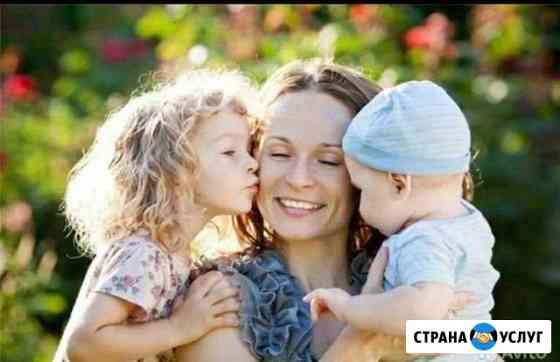 Материнский капитал сразу до 3 лет и после Каспийск
