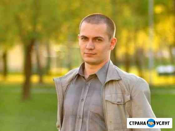 Настрою рекламу в Яндекс Директ эффективно Саратов