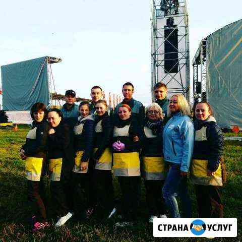 Клининг Брянск