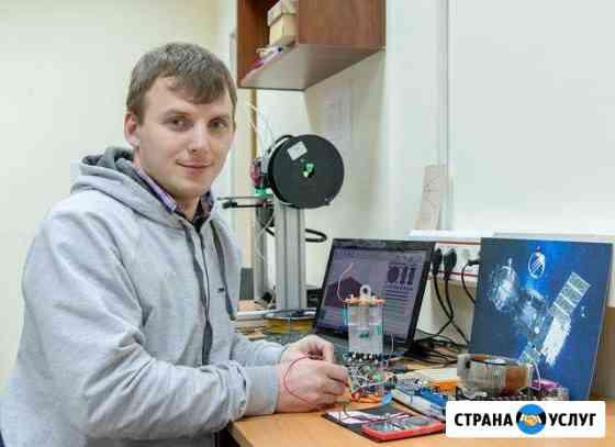 Ремонт компьютеров и ноутбуков в Архангельске Архангельск