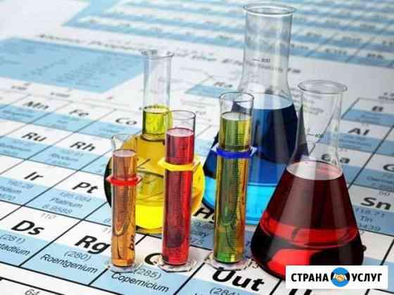 Репетитор по химии, биологии Калуга