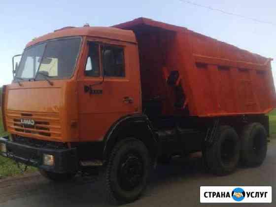 Вывоз строительного мусора на самосвале Тюмень