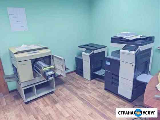 Типография. Печать. Полиграфия Ковров