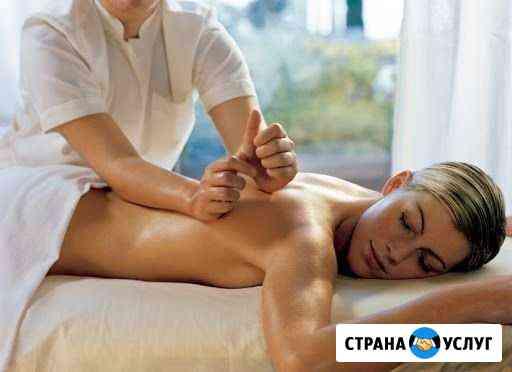 Обучение / курсы массажа с трудоустройством Белгород
