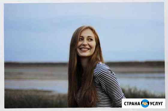 Итальянский (переводчик, репетитор) Томск