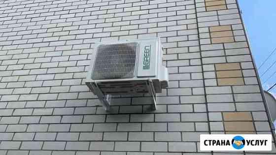 Установка сплит-систем и кондиционеров Ставрополь