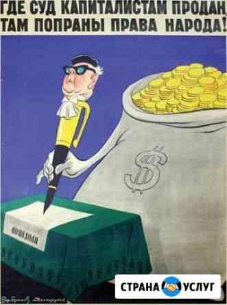 Закрыть долги без банкротства Астрахань