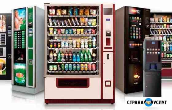 Установим кофейный автомат, платежный терминал Санкт-Петербург