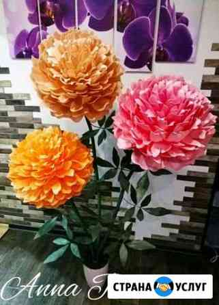 Ростовые цветы, светильники и торшеры, стойки из ц Соликамск