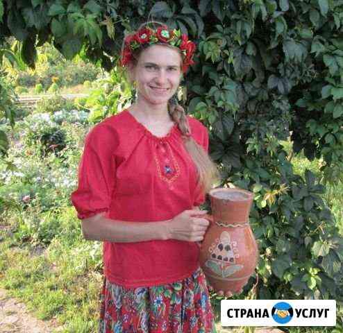 Славянские блузы Белогорск