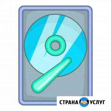 Считывание информацыи со старых жестких дисков Александров