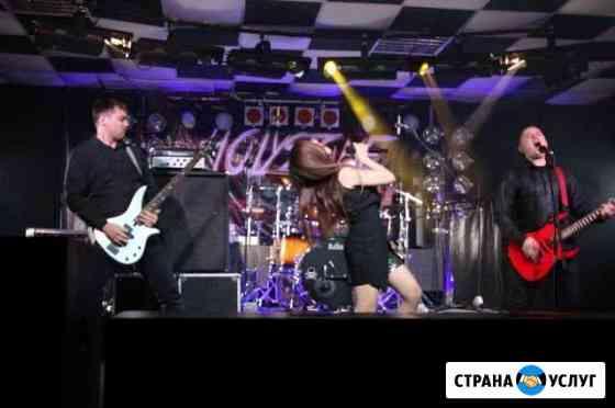 Кавер-Группа Holystone Новомосковск
