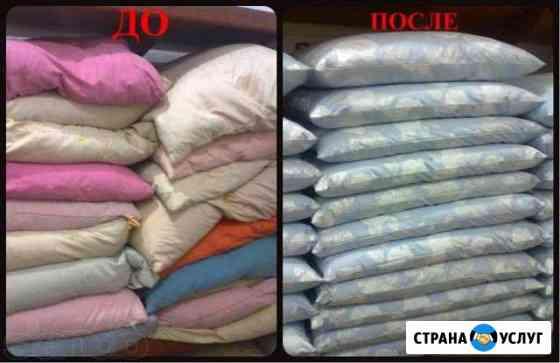 Чистка подушек Ульяновск
