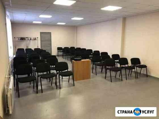 Аренда конференц зала Тула