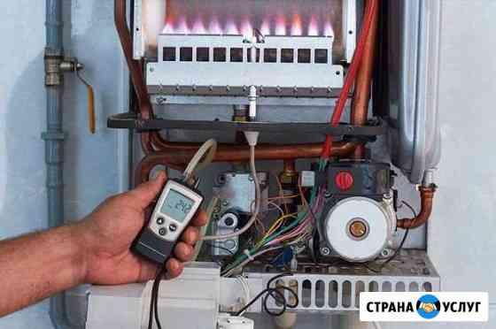 Ремонт газовых котлов Курган