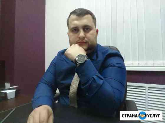 Автоюрист Сургут Медведев Артур Евгеньевич Сургут