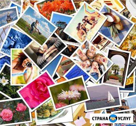Печать фотографий Чита
