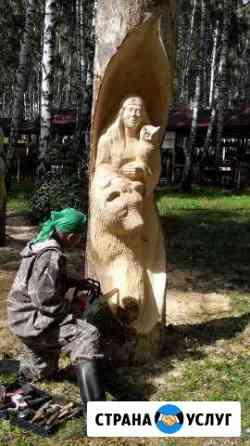 Садовая скульптура на заказ Кемерово