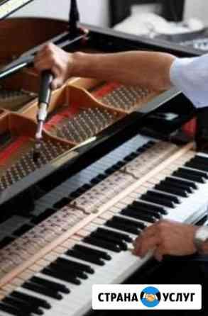 Настройка фортепиано Горячий Ключ
