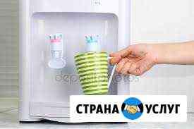Доставка питьевой очищенной воды Симферополь