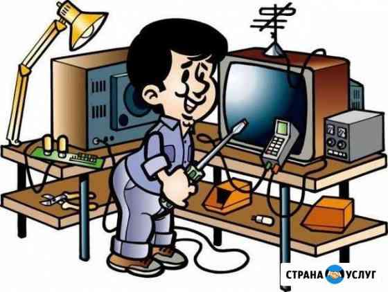 Ремонт телевизоров и цифровых ресиверов Элиста