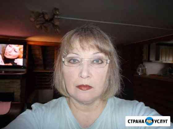 Помощница по хозяйству Приморско-Ахтарск