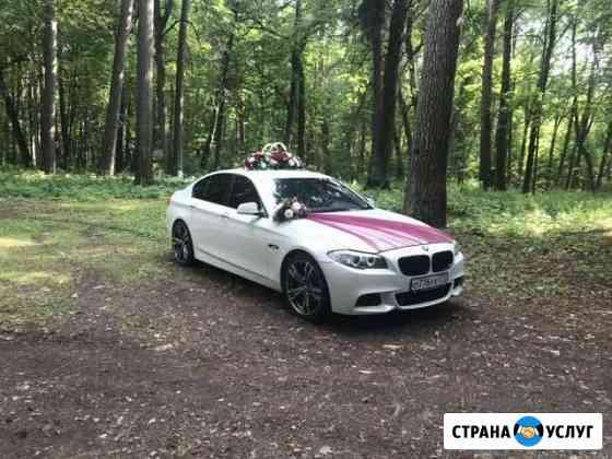 Прокат авто на свадьбу Калуга